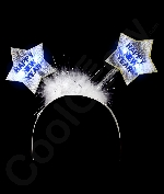 LED Happy New Year Star Headband