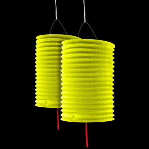 Paper Lanterns - Yellow