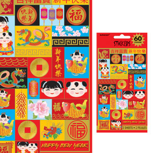 Chinese New Year Sticker Favors