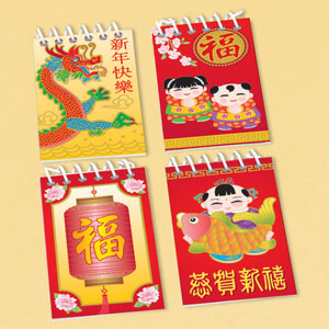 Chinatown Notepad Favors- 12ct