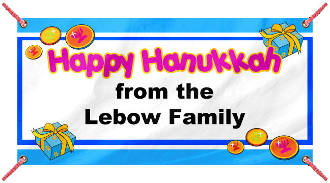 Happy Hanukkah - Custom Banner