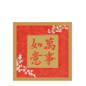 Chinatown Beverage Napkins