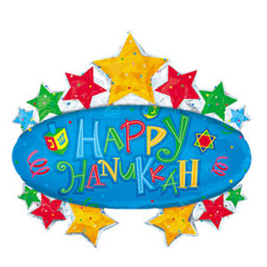 Hanukkah Marquee Balloon - 31 Inches