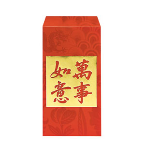 Chinatown Money Envelopes- 8ct