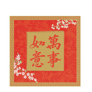 Chinatown Luncheon Napkins