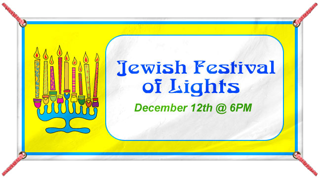 Menorah - Custom Banner