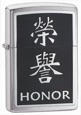Chinese Honor Symbol Zippo Lighter