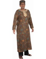 African King Adult Costume