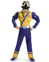 Power Rangers Gold Samurai Ranger Classic Child Costume