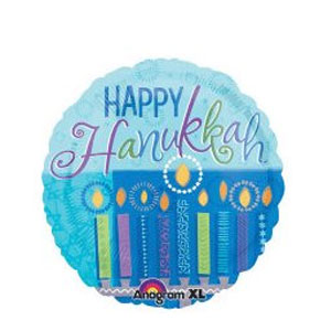 Hanukkah Wishes Balloon - 18 Inches