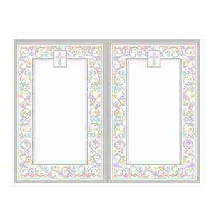 Communion 2-Up Imprintable Invitations- 24ct
