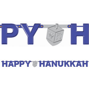 Happy Hanukkah Jointed Banner