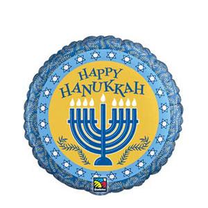 Happy Hanukkah Balloon - 18 Inches